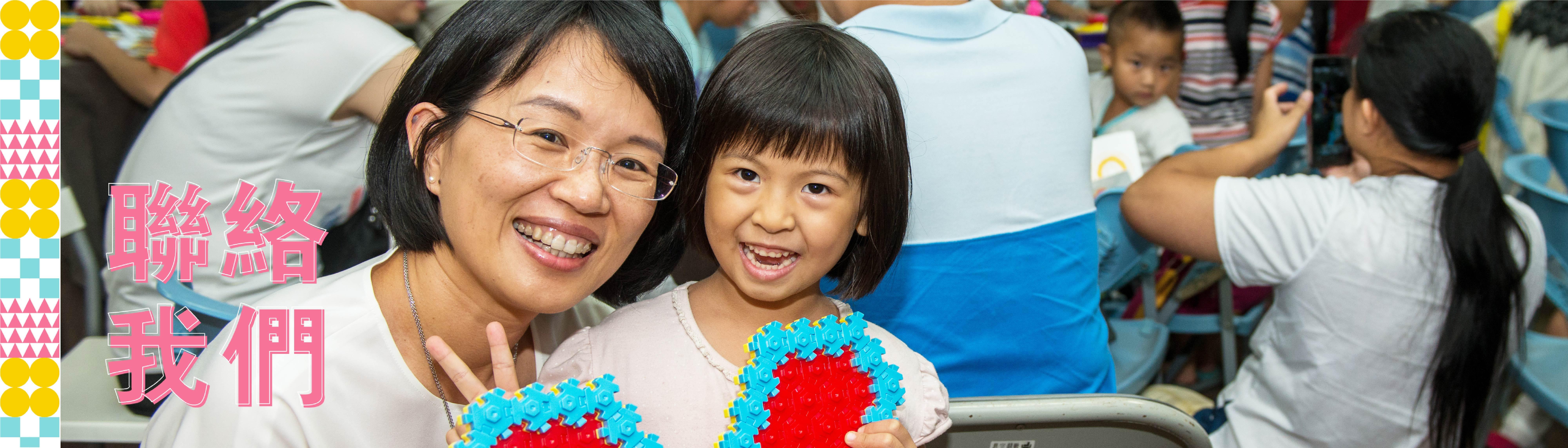 《你的一票,支持兒童友善醫療》