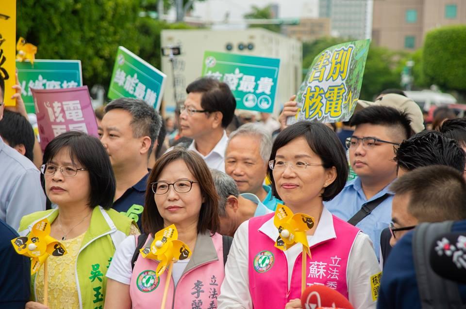 2019/4/27反核遊行