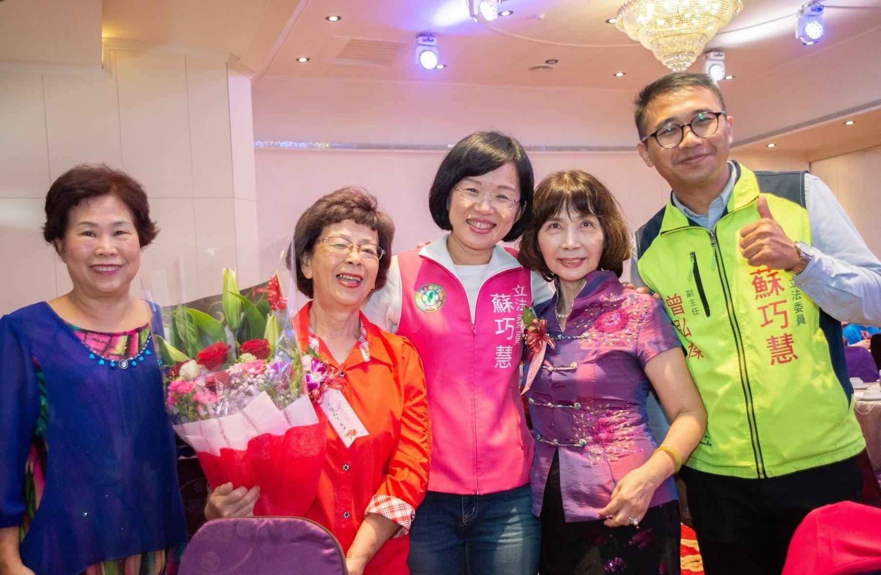 樹林區模範母親表揚大會