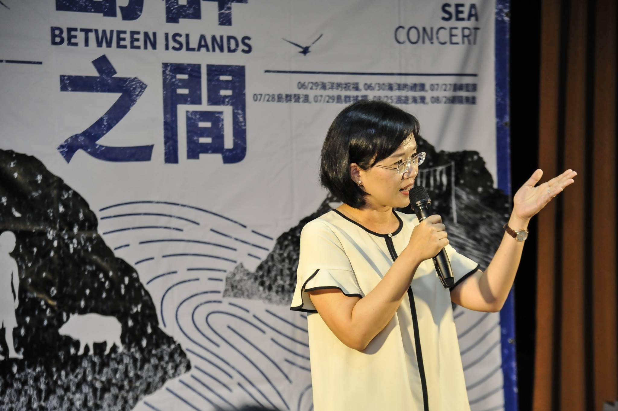 巧慧在2018年東海岸大地藝術節記者會致詞