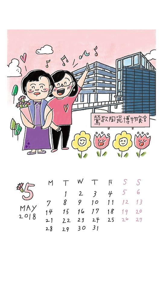 5月日曆圖