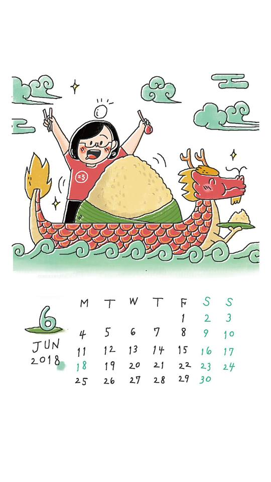 6月日曆圖