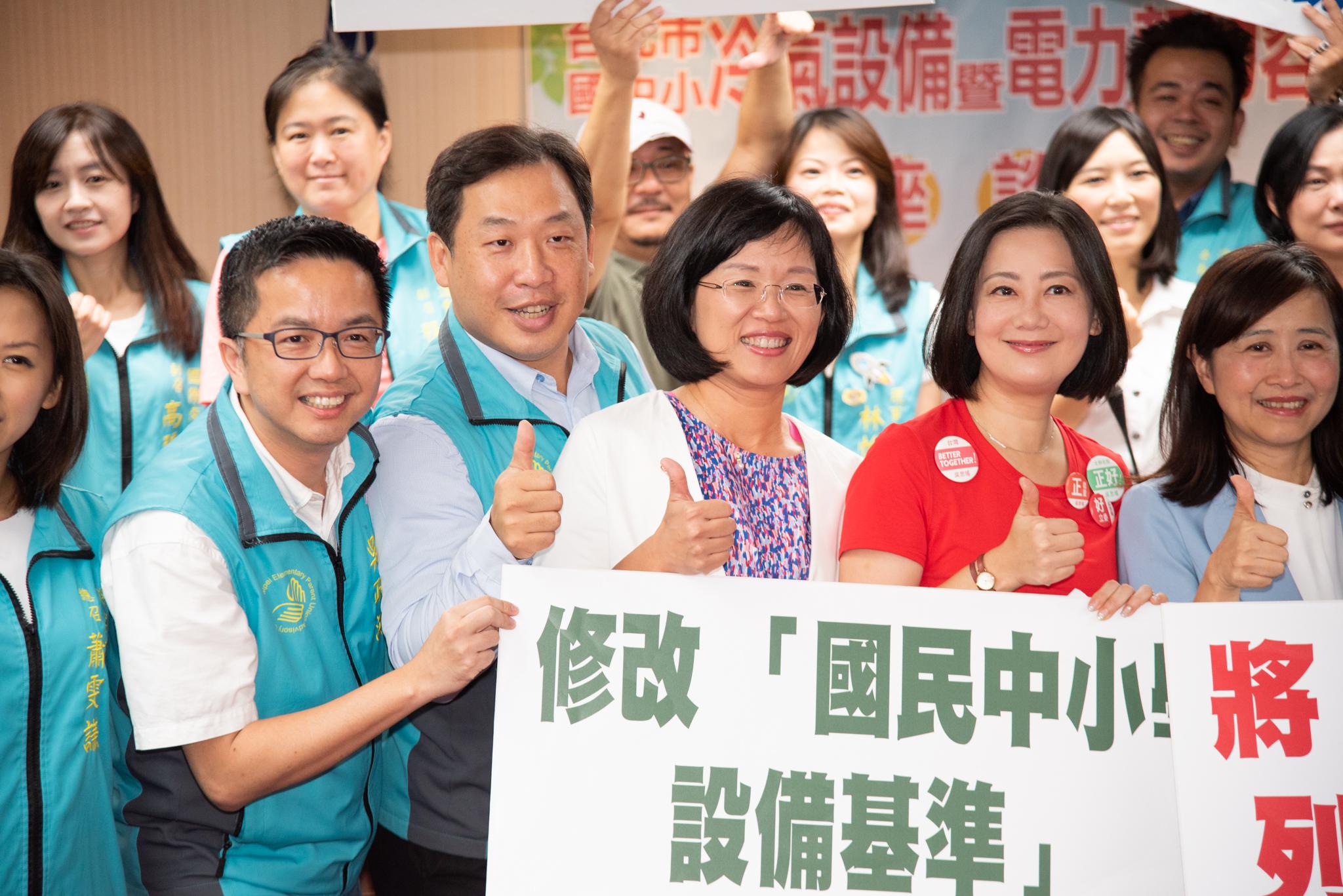 20190911台北市國中小冷氣設備座談 5009