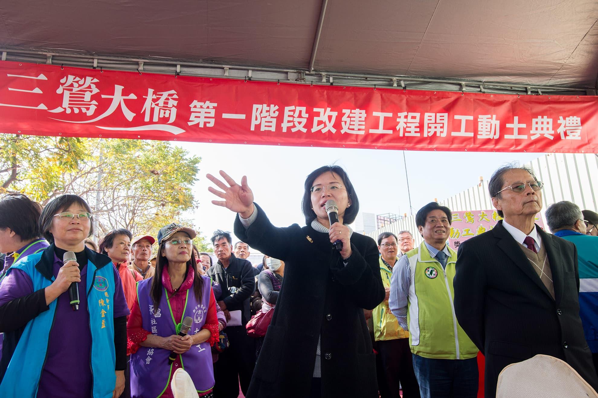 20171226 三鶯大橋第一階段改建動土典禮 (35) 2