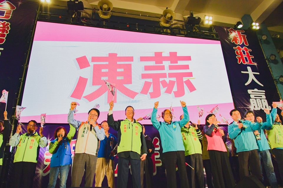 三張選票顧台灣