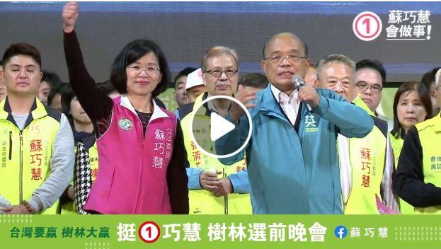 為台灣為樹林大贏一場!