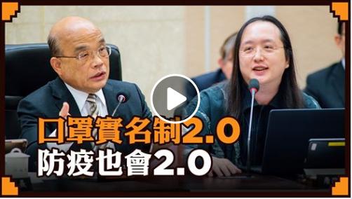 世界的進步台灣來相助